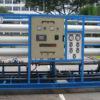 Hệ thống RO nước biển-03